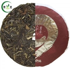 100g 2015yr Yunnan Menghai Raw Puer Tea Cake Green Tea China Shen Puer Tea