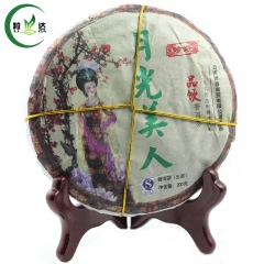 200g 2015yr Moonlight Beauty Raw Puer Tea Cake Yue Guang Bai Puerh Tea