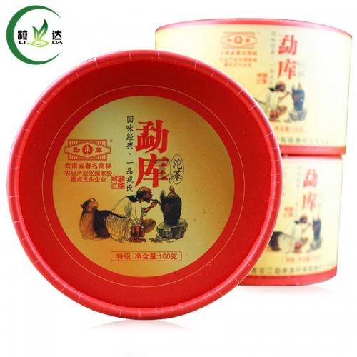 100g 2010yr Mengku Jia Ji Raw Puer Tea Green Puerh Tea Sheng Tuo With Box