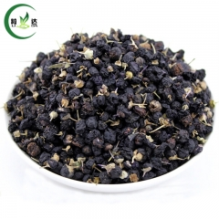 Top Quality Organic Black Goji Lycii Wolfberry Dried Herbal tea