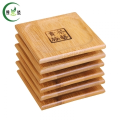 6.5x6.5cm 6pcs/Lot 100% Natural Bamboo Wood Square Trays For Tea Trays With Pattern