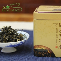 40g Better Quality Fujian  BaiLin GongFu Black Tea Ming Hong Cha With Beautiful Tin Box