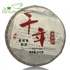 250g 2009yr Golden Buds Ripe Puer Tea Cake Shu Puerh Tea
