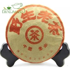 2000year Aged Ripe Puerh Tea 100g - Wild Tree Old Puer Tea Shu Pu erh Tea Cake