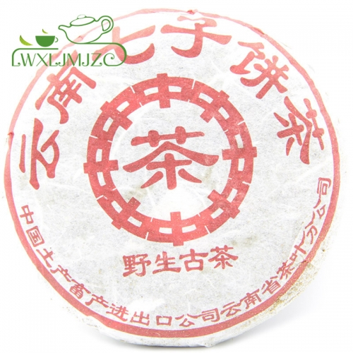Oldest Wild Tree Ripe Puerh Tea Cake Shu Puer Tea 100g