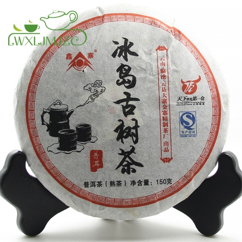 150g 2011 Year Iceland Old Tree Pu-erh Tea  Ripe Puer Tea Cake