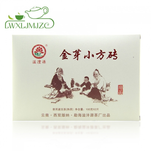 2012yr Golden Bud Ripe Puerh Tea Brick 200g (24pcs)With Box Pack Puer Tea