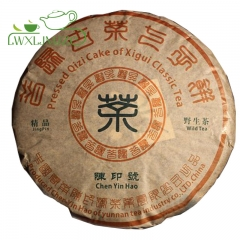357g 2014yr Old Tree Spring Raw Puerh Tea Green Puer Tea Cake