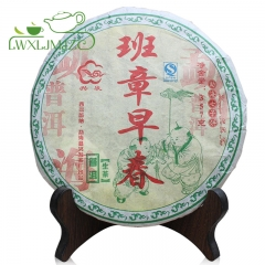 357g 2012yr Early Spring Bang Zhang Raw Puer Tea Puerh Tea Cake