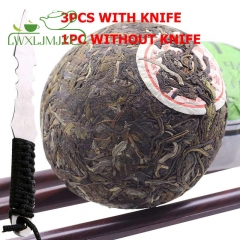 100g Lida Raw Puerh Tea Green Tea Sheng Puerh Tea*Buy 3 Pieces Tea Get One Puer Knife Tool