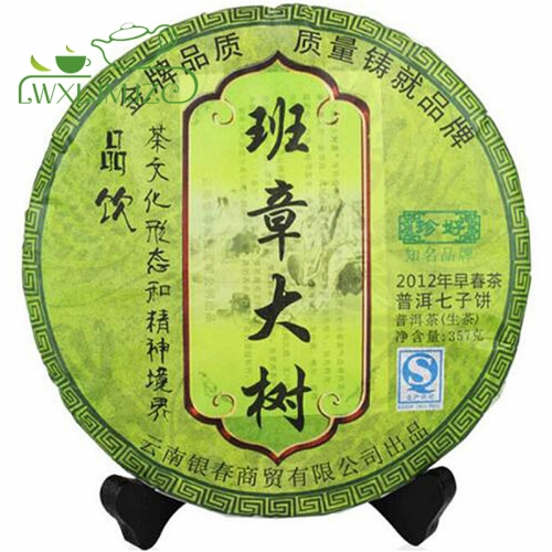 357g 2012yr Early Spring Ban Zhang Old Tree Raw Puerh Tea Green Puer Tea Sheng Pu erh Tea Cake