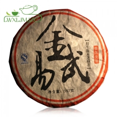 2006yr Classical Raw Pu'erh Tea Yi Wu Arbor Raw Puerh Tea Cake 357g