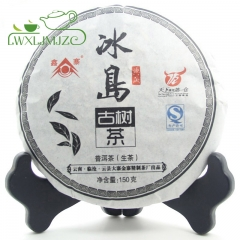 150g 2013yr Raw Puerh Tea Cake Iceland Old Tree Pu-erh Tea Shenfg Puer Tea