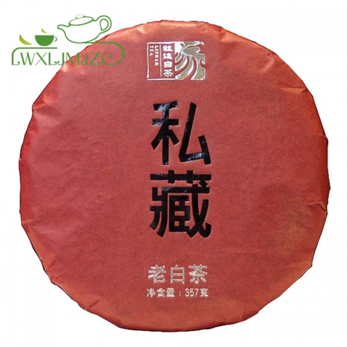 2012yr Fuding Si Cang Shou Mei White Tea Cake Health Care Tea