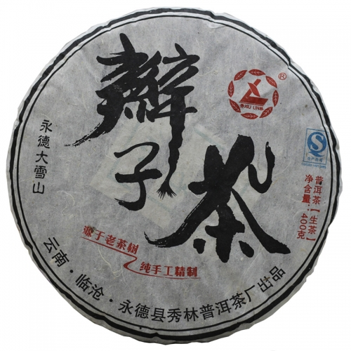 400g 2013yr Braid Shaped Raw Puerh Tea Cake Bian Zi Cha Sheng Puerh Tea