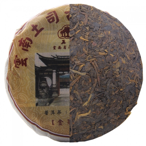 125g 2006yr Golden Buds Ripe Puer Tea Cake